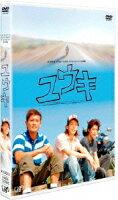 24HOUR TELEVISION スペシャルドラマ2006::ユウキ