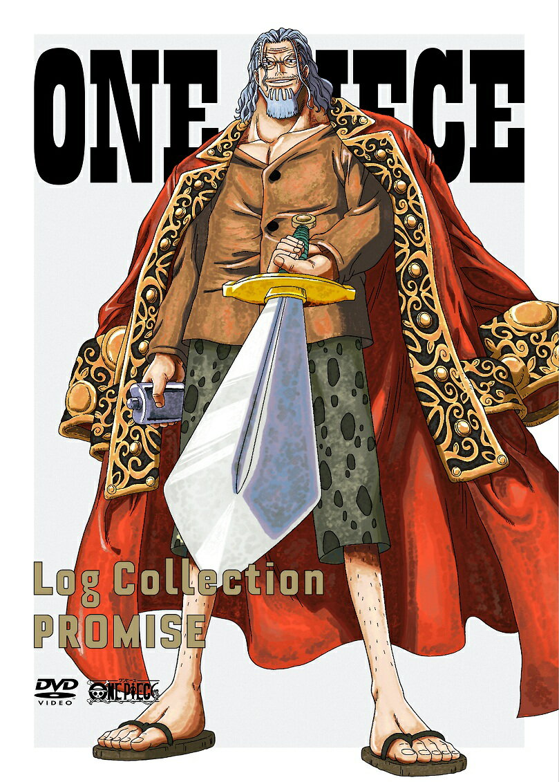 ONE PIECE Log Collection PROMISE画像