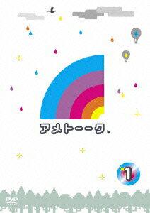 【楽天ブックスならいつでも送料無料】アメトーーク 1 [ 雨上がり決死隊 ]