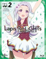 Lapis Re:LiGHTs vol.2<初回限定版>【Blu-ray】