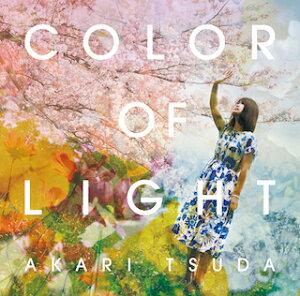 COLOR OF LIGHT (初回限定盤)