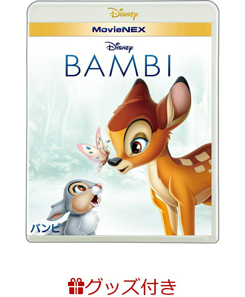 【数量限定】バンビ MovieNEX(贈りものに最適 ギフトケース+イベントカード付き)