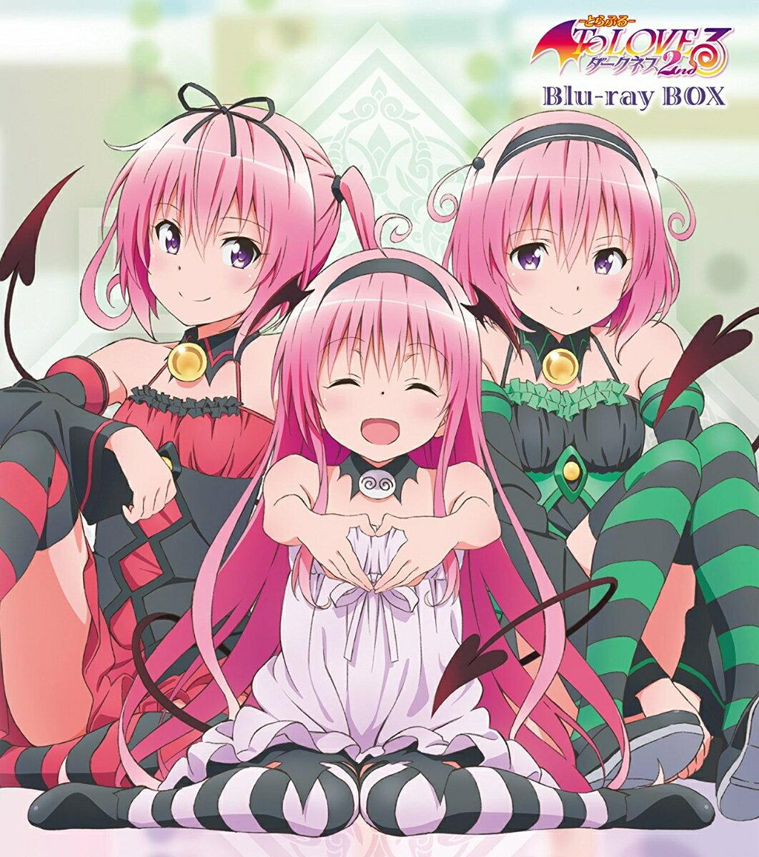 To LOVEるーとらぶるーダークネス2nd Blu-ray BOX【Blu-ray】画像