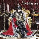 """ピコレクション""""BEST+4""""(初回生産限定盤A CD+DVD) [ ピコ ]"""