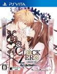 CLOCK ZERO ~終焉の一秒~ ExTime 通常版