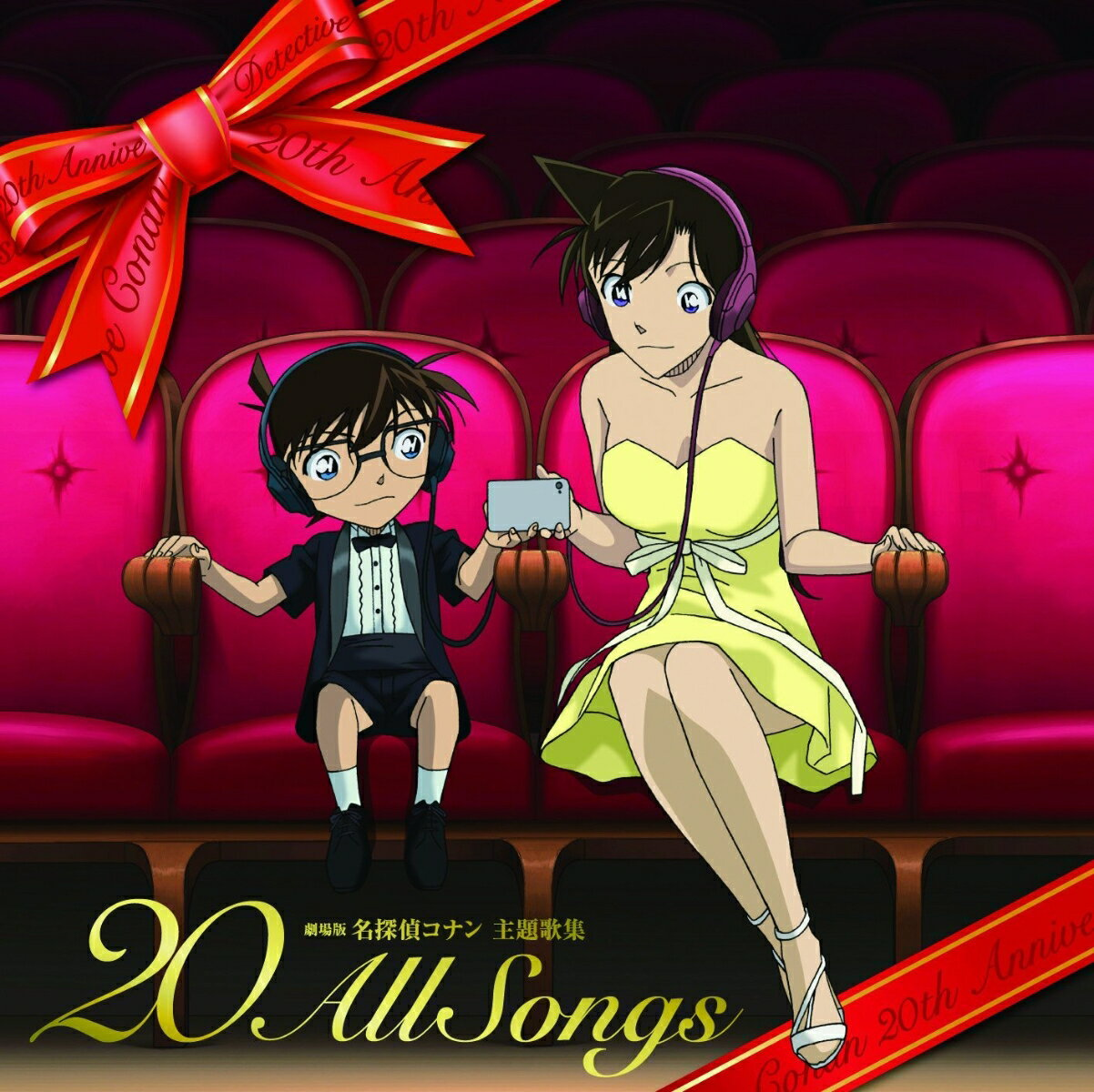 CD, アニメ  20 All Songs ( 2CD) ()