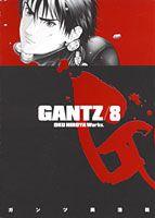 GANTZ(8)画像