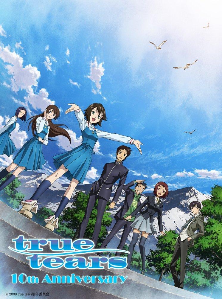 true tears 10周年記念 Blu-ray Box【Blu-ray】画像