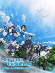 true tears 10周年記念 Blu-ray Box【Blu-ray】 [ 石井真 ]