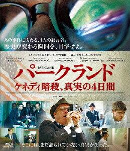 【楽天ブックスならいつでも送料無料】パークランド ケネディ暗殺、真実の4日間【Blu-ray】 [ ...