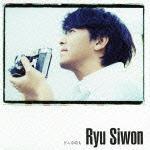 どんな時も(CD+DVD) リュ・シウォン