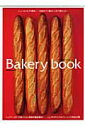 Bakery book