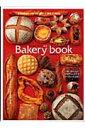 Bakery book(vol.2)