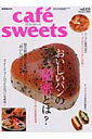 cafe´ sweets(vol.115)