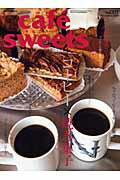 【送料無料】cafe´ sweets(vol.117)
