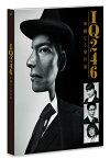 IQ246〜華麗なる事件簿〜 Blu-ray BOX【Blu-ray】 [ 織田裕二 ]