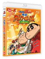 映画 クレヨンしんちゃん 爆盛!カンフーボーイズ〜拉麺大乱〜【Blu-ray】