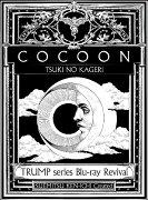 TRUMP series Blu-ray Revival 「COCOON 月の翳り」【Blu-ray】
