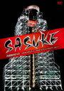 『SASUKE』30回記念DVD 〜SASUKEヒストリー&2014スペシャルエディション〜 [ なかやまきんに君 ]