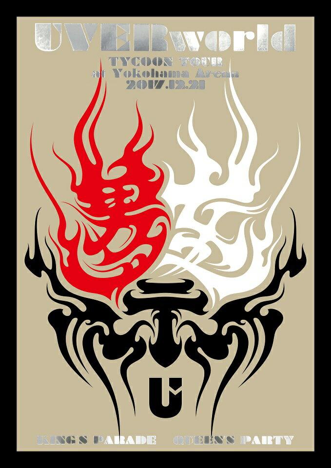 UVERworld TYCOON TOUR at Yokohama Arena 2017.12.21(初回生産限定盤)【Blu-ray】
