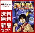 劇場版ONE PIECE-デッドエンドの冒険 1-2巻セット
