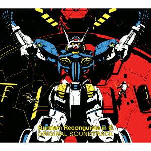 ガンダム Gのレコンギスタ オリジナルサウンドトラック画像