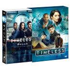 TIMELESS タイムレス シーズン1 DVDコンプリート BOX(初回生産限定) [ アビゲイル・スペンサー ]