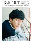 BARFOUT!(vol.301(OCTOBER) Culture Magazine From Shi 二宮和也/佐藤栞里/城田優/ジェシー(SixTONES)/松 (Brown's books)