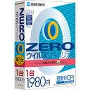 ZERO ウイルスセキュリティ 1台用