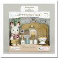 シルバニアファミリー ショコラウサギの男の子 家具セットの画像