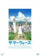 サマーウォーズ【DVD】