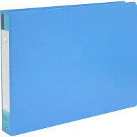 コクヨ ファイル リングファイル ボード表紙 A4 横 170枚 青 フー425B