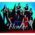 Flower(初回仕様限定盤 CD+DVD)
