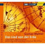 【輸入盤】『大地の歌』 ギーレン&SWR交響楽団 イェルザレム、カリッシュ [ マーラー(1860-1911) ]
