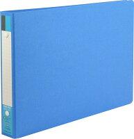 コクヨ ファイル リングファイル ボード表紙 B5 横 170枚 青 フー426B