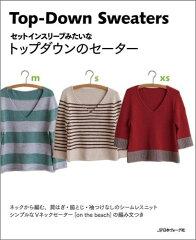 セットインスリーブみたいなトップダウンのセーター