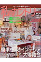 私のカントリー(No.55)
