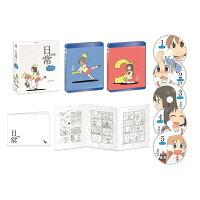 日常 Blu-ray BOX コンプリート版【Blu-ray】