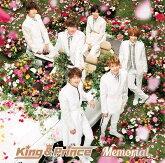 10/10発売!King & Prince『Memorial』