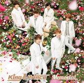 Memorial (初回限定盤A CD+DVD) 【特典なし】