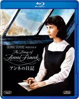 アンネの日記【Blu-ray】