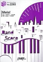 バンドスコアピースBP2293 Mela! / 緑黄色社会 〜ダリヤ「パルティ カラーリングミルク」CMソング