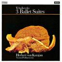 チャイコフスキー:3大バレエ組曲、幻想序曲≪ロメオとジュリエ