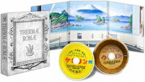 【送料無料】テルマエ・ロマエ Blu-ray豪華盤 (特典Blu-ray付2枚組)【Blu-ray】 [ 阿部寛 ]