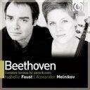 【輸入盤】ヴァイオリン・ソナタ全集 ファウスト、メルニコフ [ ベートーヴェン(1770-1827)