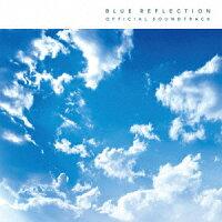 BLUE REFLECTION 幻に舞う少女の剣 オフィシャルサウンドトラック