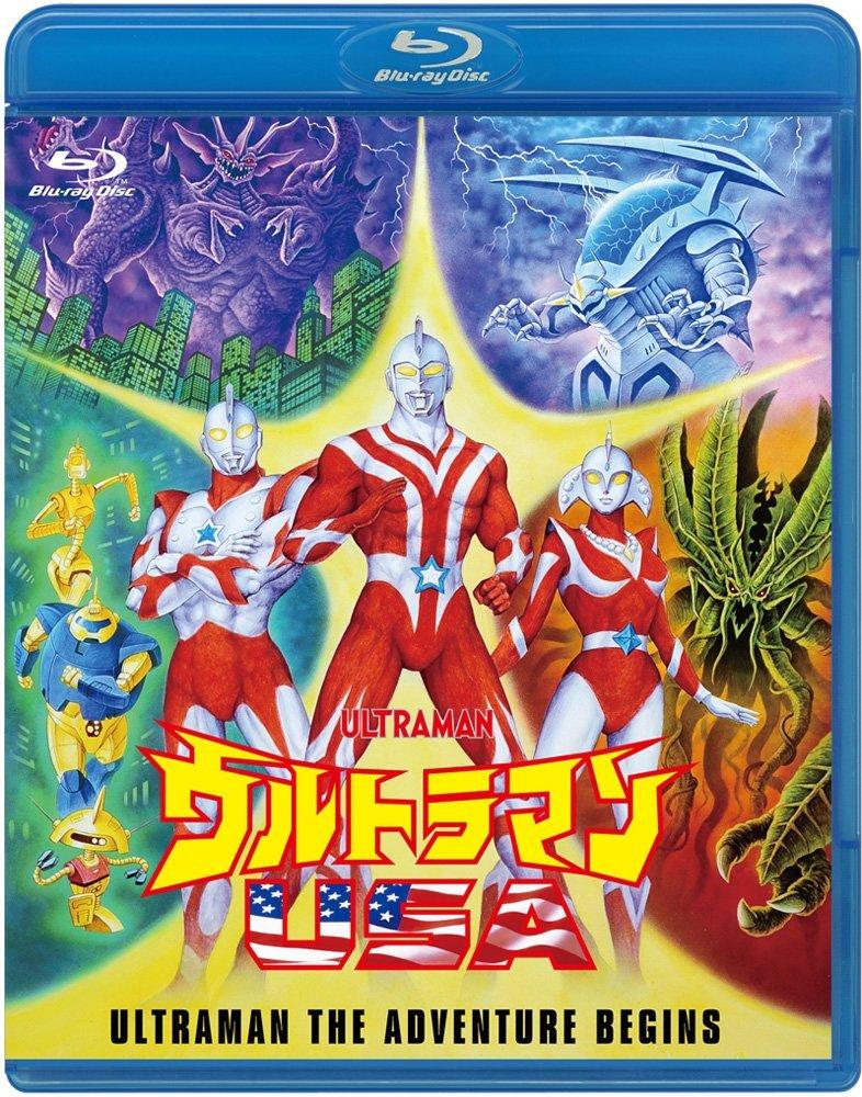 ウルトラマンUSA Blu-ray【Blu-ray】画像