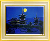 平山郁夫全版画集(2(2000-2004)) [ 平山郁夫 ]