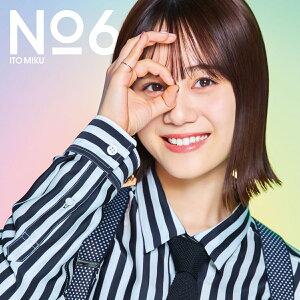 No.6【DVD付き限定盤】