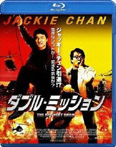 【楽天ブックスならいつでも送料無料】ダブル・ミッション【Blu-ray】 [ ジャッキー・チェン[成...